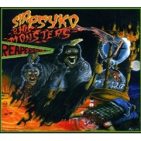 SIR PSYKO AND HIS MONSTERS - REAPERS TALE LP