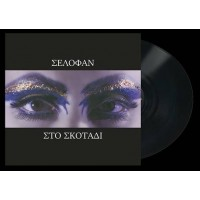 SELOFAN - Στο Σκοτάδι (IN THE DARKNESS) [LIMITED] LP