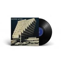 MOLCHAT DOMA - ETAZHI LP