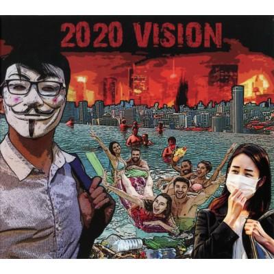 SIEBEN - 2020 VISION DIGICD