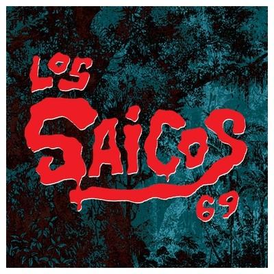"""LOS SAICOS / ERWIN FLORES - EL MERCENARIO / UN POQUITO DE PENA 7"""" munster records"""