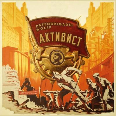 PATENBRIGADE: WOLFF - Активист (AKTIVIST) [LIMITED] CD